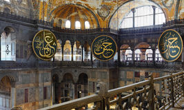 Inside the Hagia Sofia Royalty Free Stock Photo