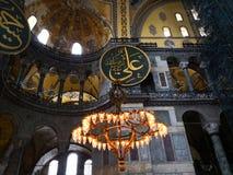 Inside Hagia Sofia museum stock image