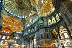 Inside the Hagia Sophia in Istanbul, Turkey. Interior of the Hagia Sophia in Istanbul, Turkey. Hagia Sophia is the greatest monument of Byzantine Culture royalty free stock photography