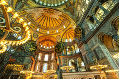 Inside the Hagia Sophia in Istanbul, Turkey. Interior of the Hagia Sophia in Istanbul, Turkey. Hagia Sophia is the greatest monument of Byzantine Culture stock photo