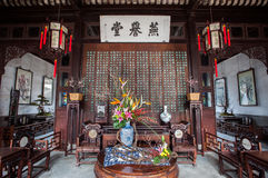 Inside the Hall of Joyous Feasts at the Lion Grove Garden, Suzhou Stock Images