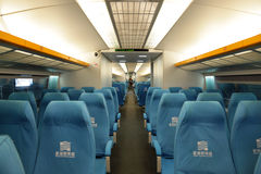 Inside of the Maglev Train Royalty Free Stock Photography