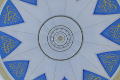 Inside main dome of Puncak Alam Mosque at Selangor, Malaysia Royalty Free Stock Photography