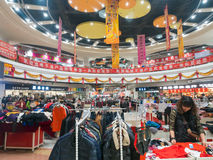 Inside one of Dalian underground Shopping mall Royalty Free Stock Photo