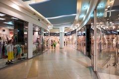 Inside of the Park House Samara Mall Royalty Free Stock Image