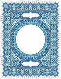 Inside Prayer Book Cover in Floral Islamic Art. Blue Colour composition Border frame for inside book cover Islamic book prayer Royalty Free Stock Photos