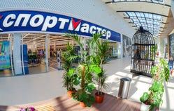 Inside of the Samara hypermarket Ambar Stock Image