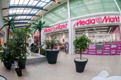 Inside of the Samara hypermarket Ambar Stock Photography