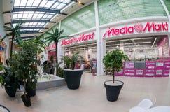 Inside of the Samara hypermarket Ambar Stock Photography