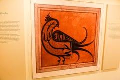 Inside Sharjah Museum. Ancient antiques inside Sharjah Museum for Islamic Art Sharjah Emirates Stock Photo