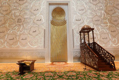 Inside of Sheikh Zayed Mosque Stock Photography