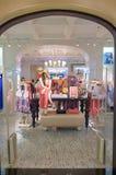 Inside a shopping center Stock Photo