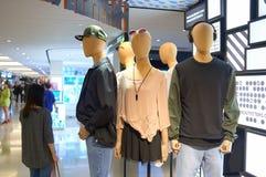 Inside a shopping center Stock Photos