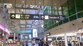Inside Singapur Changi lotniska teren Zdjęcia Stock