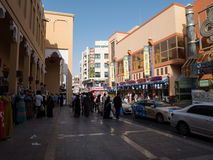 Inside the Souq Naif Local Market Royalty Free Stock Images