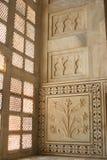 Inside the Taj Mahal Stock Photo