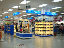 Inside view of Beijing Shopping Mall Stock Photo