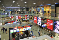 Inside view of Beijing Shopping Mall Stock Photos