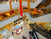 Inside view of Beijing Shopping Mall Stock Photography
