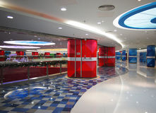 Inside view of Beijing Shopping Mall Royalty Free Stock Photo