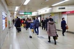 Inside view of Nagoya station in Japan Stock Images