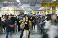 Inside view of Seoul Metropolitan Subway Stock Photos