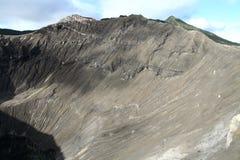 Inside volcano Royalty Free Stock Photos