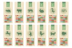 Insieme cinese dello zodiaco Fotografie Stock