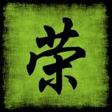 Insieme cinese di calligrafia di onore Immagine Stock