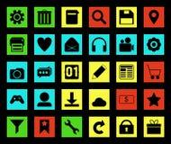 Insieme colorato dell'icona Immagine Stock