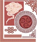 Insieme degli elementi orientali di disegno Immagini Stock
