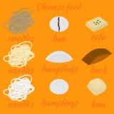 Insieme degli elementi piani di progettazione dell'alimento cinese Menu asiatico dell'alimento della via Anatra di Pechino del pi Immagine Stock Libera da Diritti