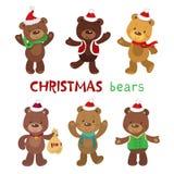 Insieme degli orsi svegli di Natale Illustrazione di vettore su priorità bassa bianca royalty illustrazione gratis