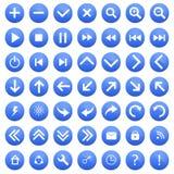 Insieme dei bottoni blu Immagine Stock Libera da Diritti