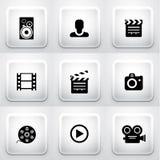Insieme dei bottoni quadrati di applicazione: percorso Fotografia Stock