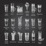 Insieme dei cocktail del colpo illustrazione vettoriale