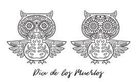 Insieme dei crani del messicano dello zucchero del gufo Illustrazione di vettore Immagini Stock