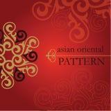 Insieme dei modelli orientali ed asiatici Fotografia Stock
