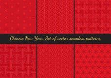Insieme dei modelli senza cuciture geometrici nello stile asiatico orientale Immagini Stock