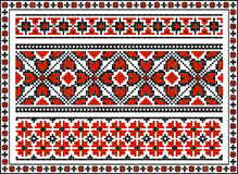 Insieme dei modelli tradizionali ucraini senza cuciture Fotografie Stock