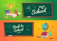 Insieme dei rifornimenti e delle icone di scuola Di nuovo al banco Fotografia Stock Libera da Diritti