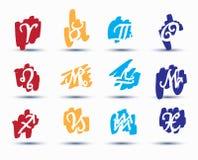 Insieme dei segni dello zodiaco Fotografie Stock Libere da Diritti