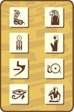 Insieme dei simboli egiziani - parte 2 Fotografie Stock Libere da Diritti