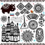 Insieme dei simboli folcloric russi Fotografia Stock