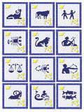Insieme dei tasti dello zodiaco illustrazione di stock