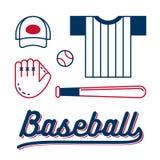Insieme dell'attrezzatura di baseball Immagine Stock