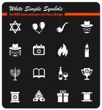 Insieme dell'icona di Chanukah illustrazione di stock