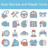 Insieme dell'icona di manutenzione di servizio dell'automobile illustrazione vettoriale