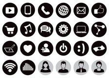 Insieme dell'icona di tecnologia sociale Fotografie Stock Libere da Diritti