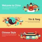 Insieme dell'insegna della Cina illustrazione vettoriale